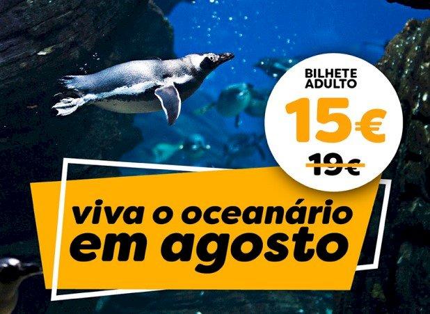 Oceanário com preços especiais em Agosto