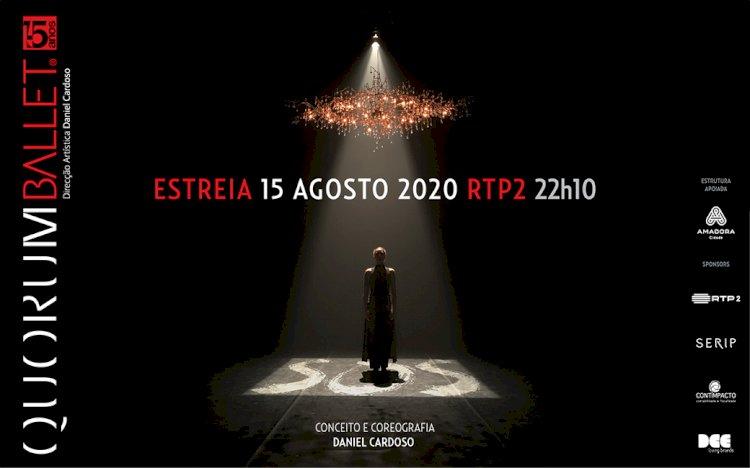 """Quorum Ballet apresenta nova criação """"S Ó S"""" de Daniel Cardoso"""