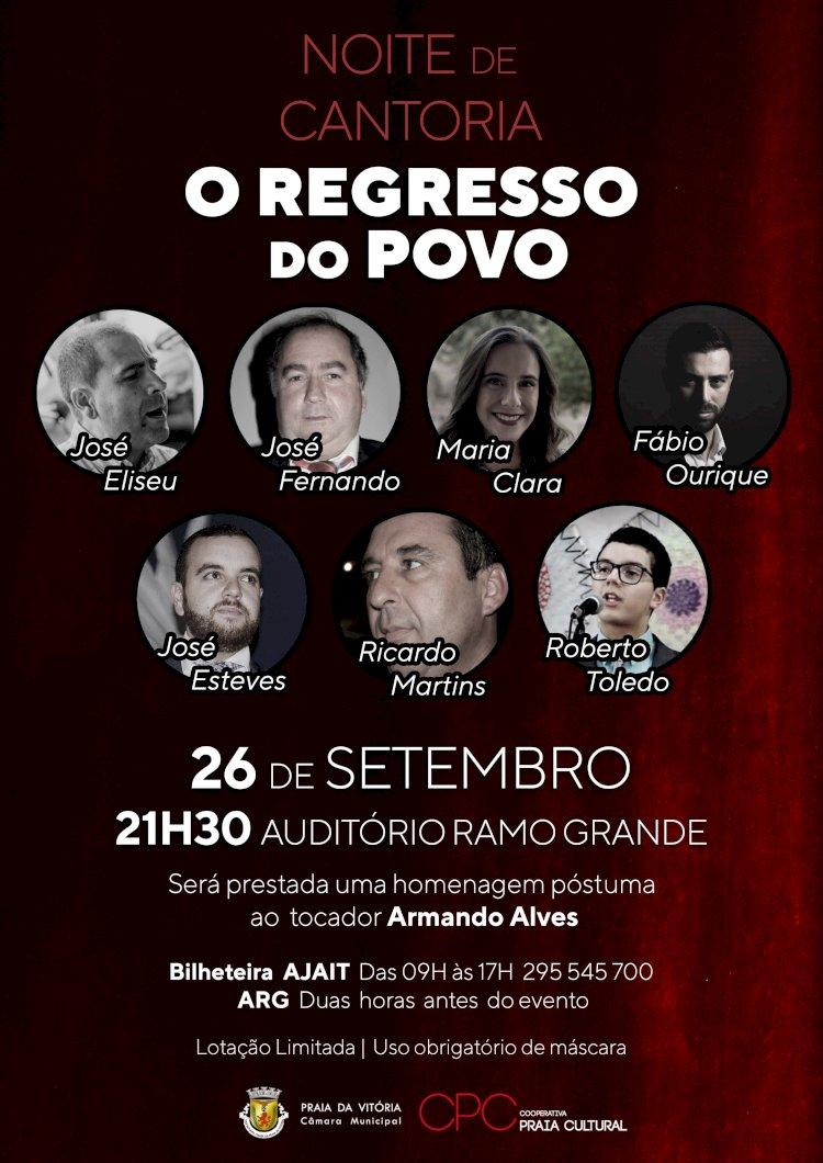 Noite de cantoria a 26 de setembro  no Auditório do Ramo Grande