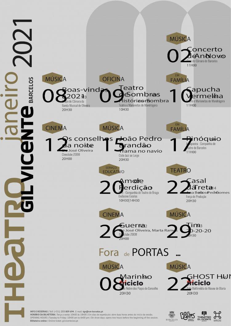 Theatro Gil Vicente inicia 2021 com programação especial
