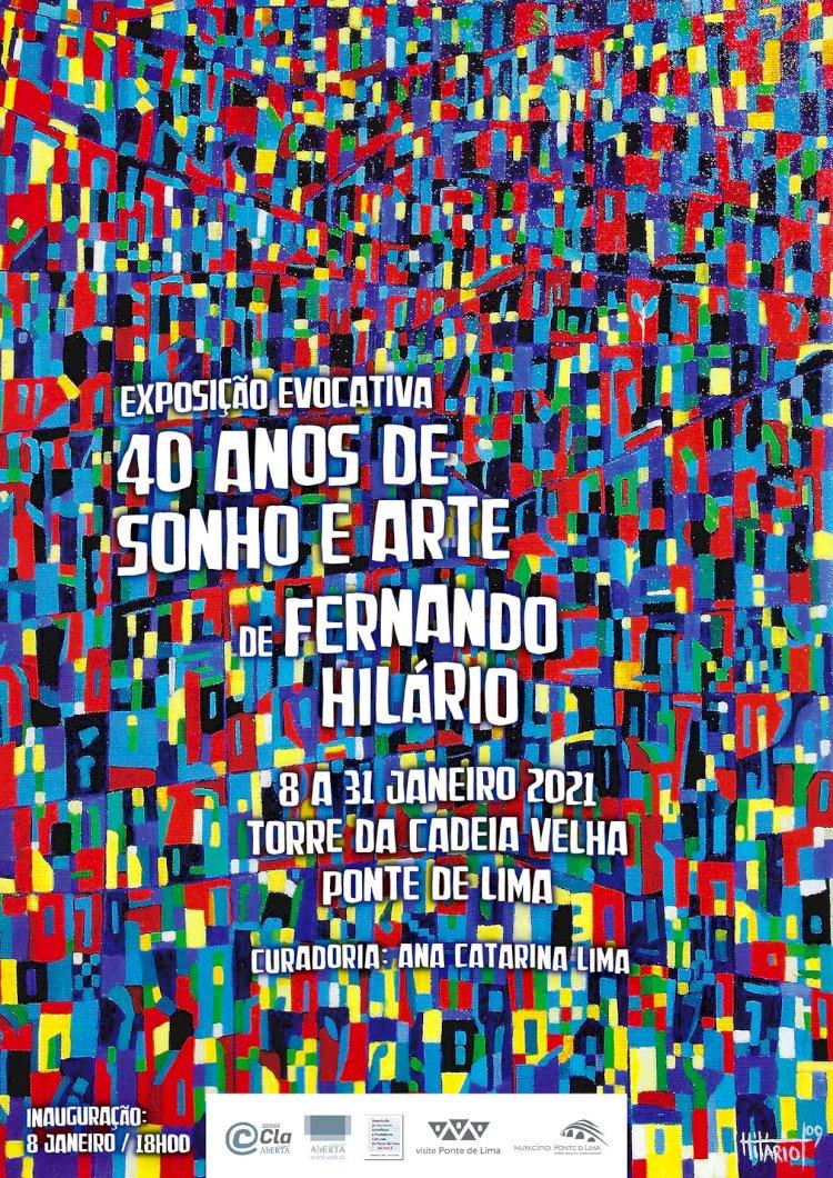 Exposição do artista Fernando Hilário na Torre da Cadeia Velha  em Ponte de Lima