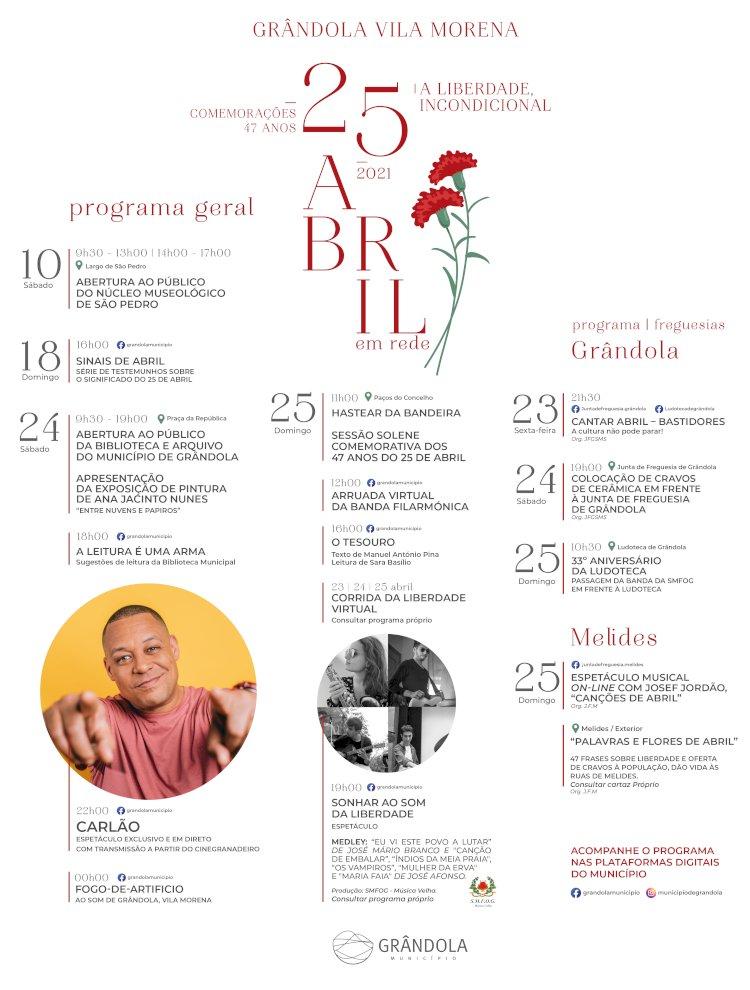 Grândola Comemora os 47 Anos do 25 de Abril com programa dedicado à Cultura