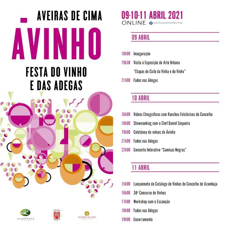 Município de Azambuja comemora Ávinho – Festa do Vinho e das Adegas em formato digital