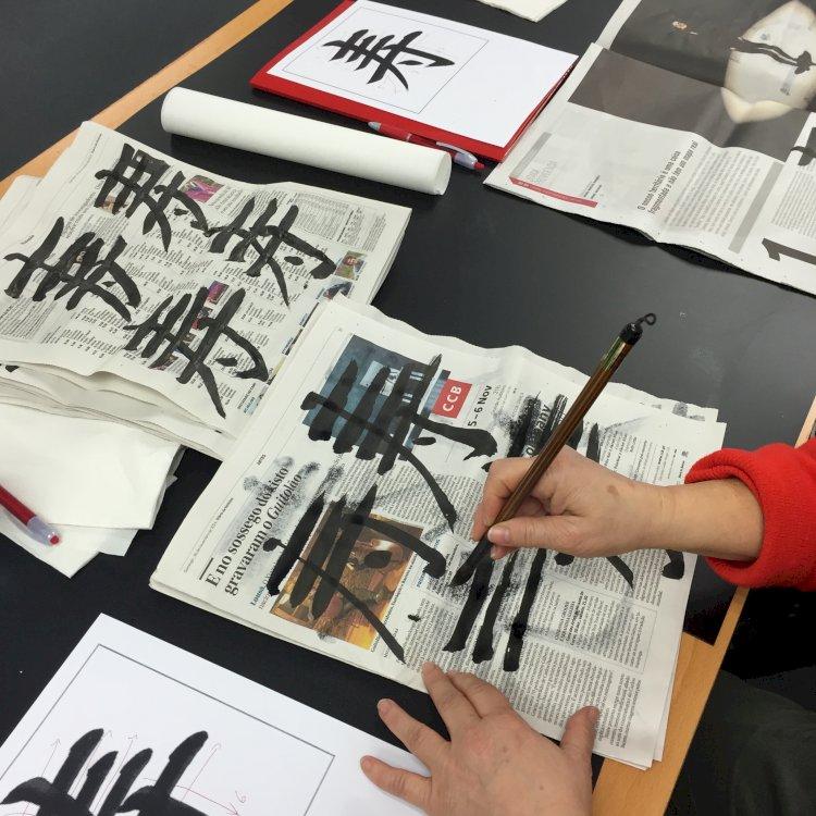 Artes tradicionais do Japão para descobrir no Museu do Oriente