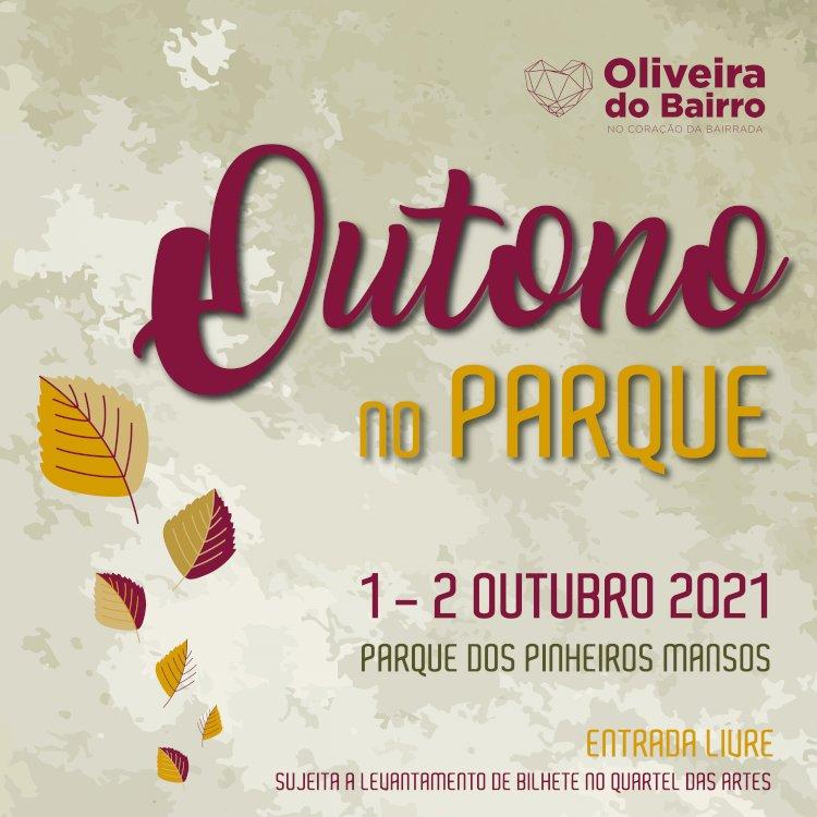 """""""Outono no Parque"""" dos Pinheiros  Mansos: Música, dança e etnografia nos dias 1 e 2 de Outubro"""